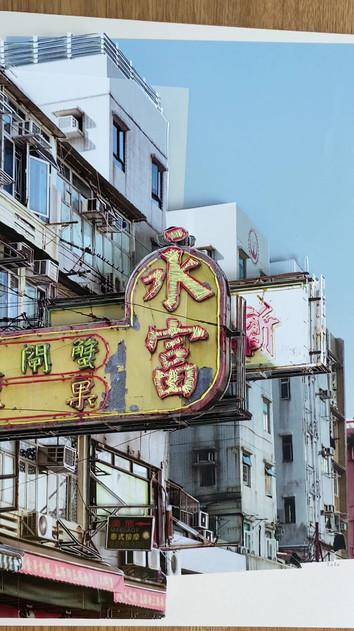 Wing Fu restaurant