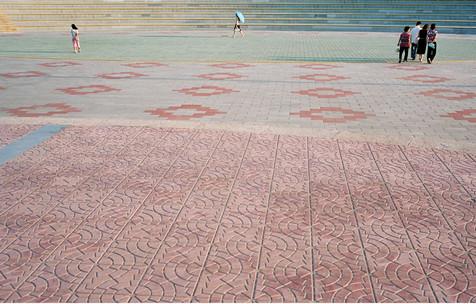 Chao Yang park