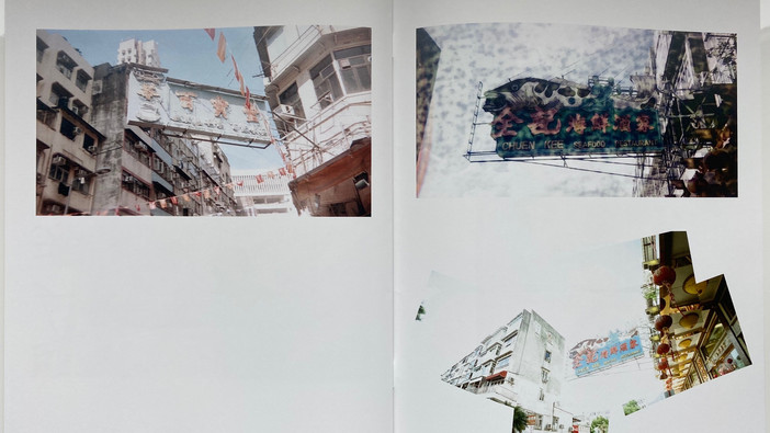 Photography booklet 1