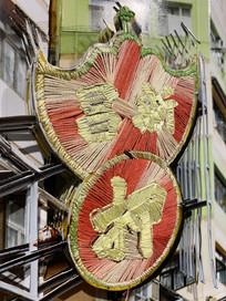Sun Cheong Pawn Shop (detail)