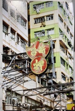 Sun Cheong Pawn Shop