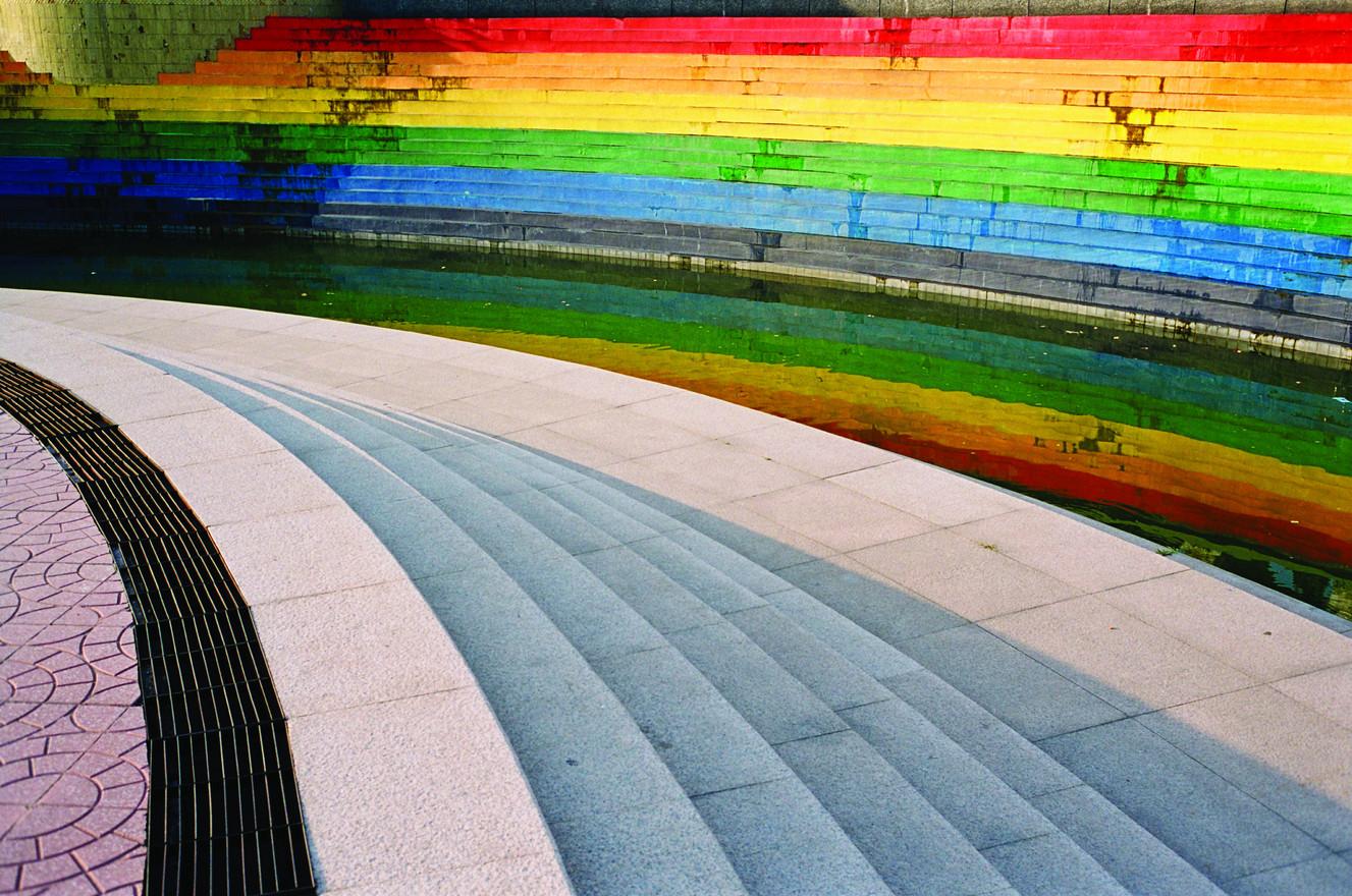Chao Yang Park, 2006