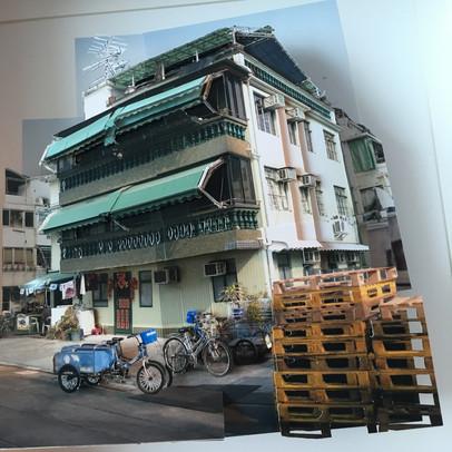 Cheung Chau House #2 (sold)