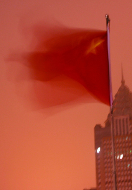 China flag, 2006