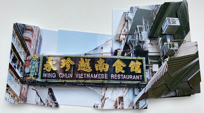 Wing Chun Vietnamese Restaurant