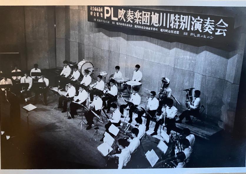 PL吹奏楽団旭川公演