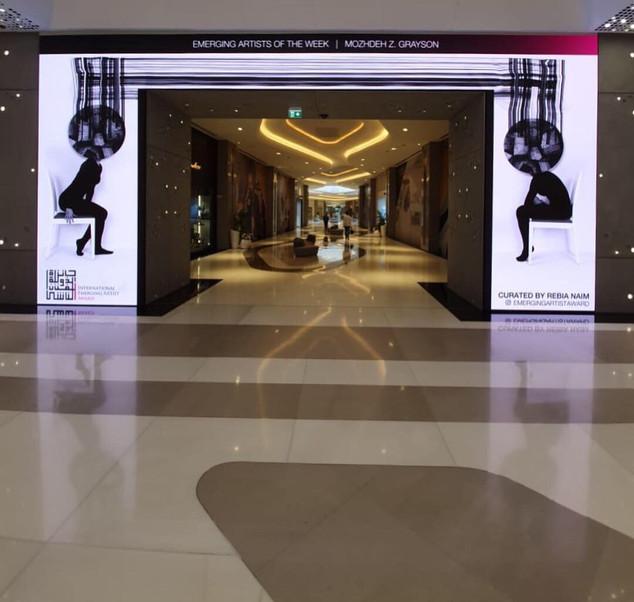 DIFC. Dubai - Gate Avenue
