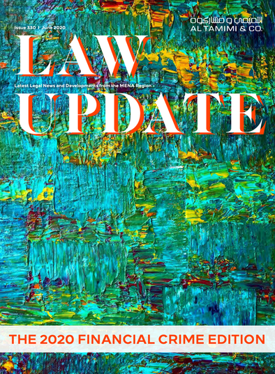LAW UPDATE 2020