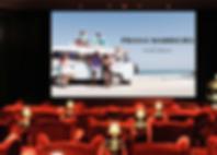film screening.png