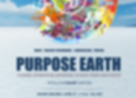 Purpose Earth Poster CROPPED.png