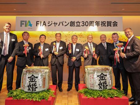 FIA Japan Celebrates 30th Anniversary