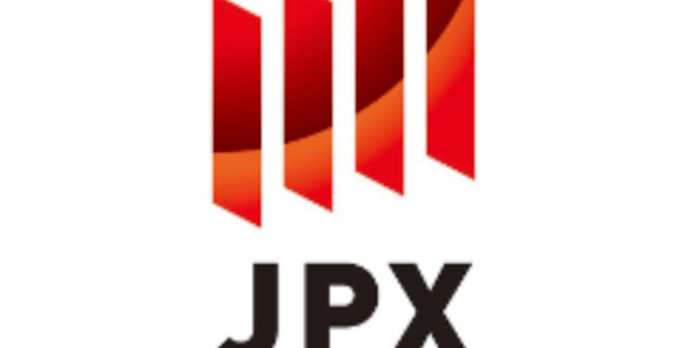 FIA ジャパン総合取引所セミナー&レセプション   FIA Japan Comprehensive & ReceptionReception