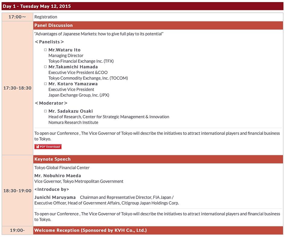 2015 conf agenda 1.png