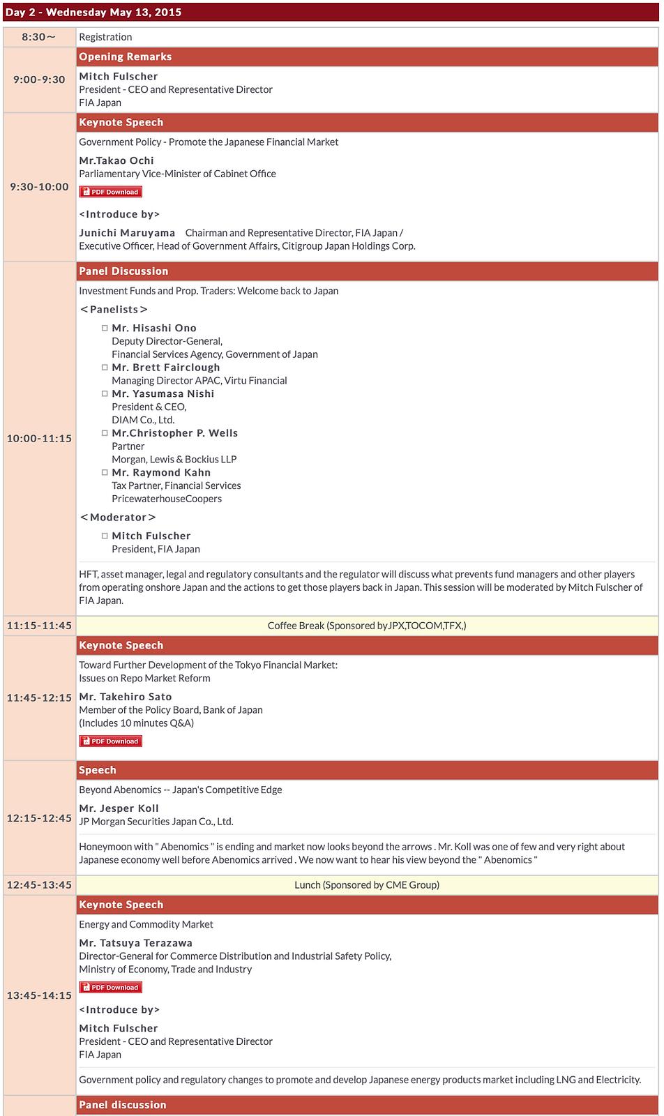 2015 conf agenda 2.png