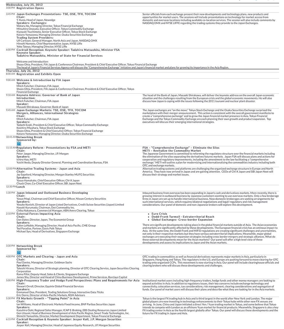 2012 Agenda E.png