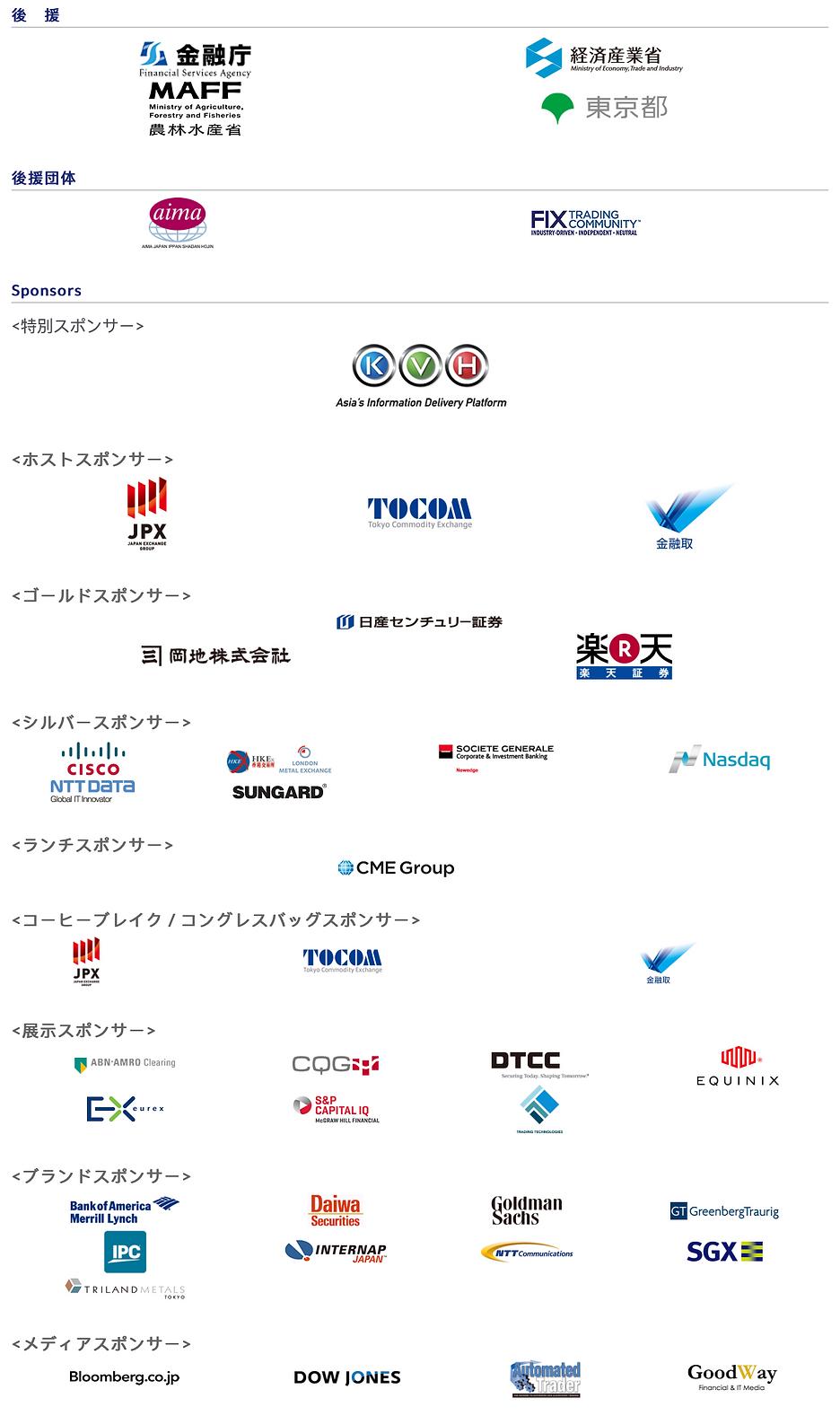 sponsors J.png