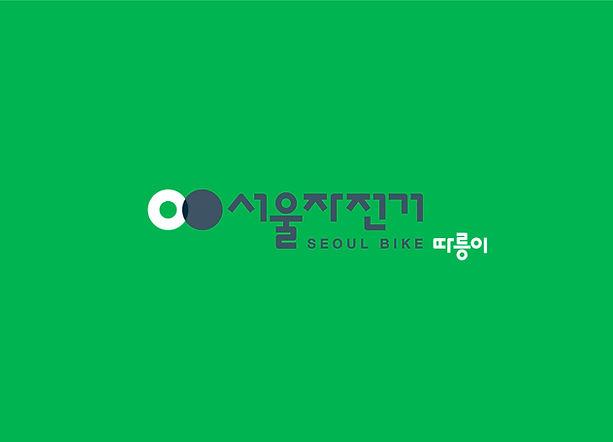 project page_design_02_따릉이 전시물 copy.jpg
