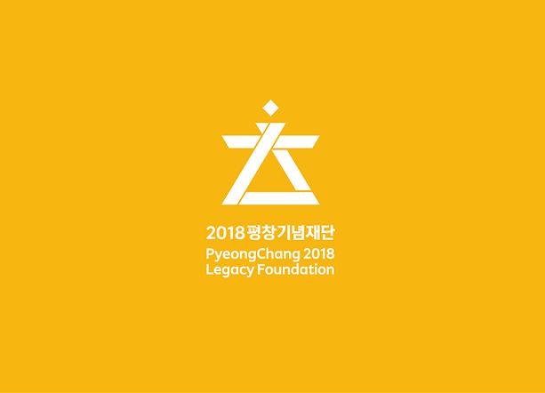 project page_design_02_평창기념재단 copy.jpg