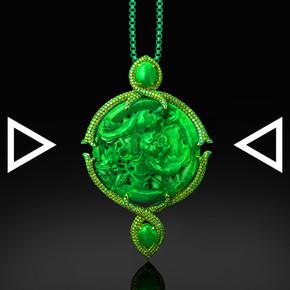 The Jade Mǔdān and Pica-pica Pendant