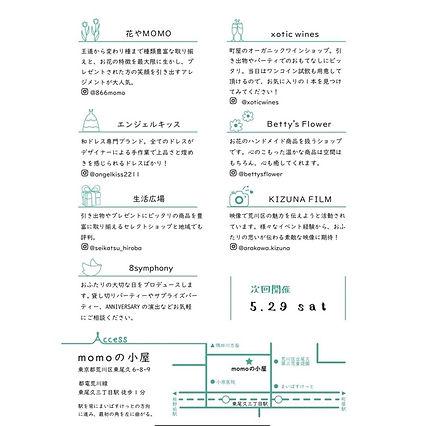 06BB4795-DDEF-44CA-8BEC-86F984BE3B9F.jpe