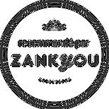 zank-you-recommande-abbaye-fontdouce-mar