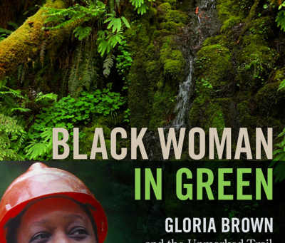 Congrats to RtR Steering Committee Member Gloria Brown on Publishing Her New Book!