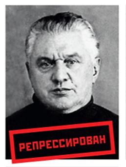 Яновицкий.jpg