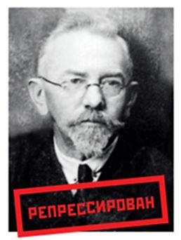 Радченко.jpg