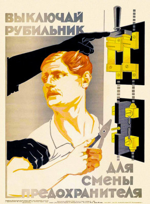 1929 гг.jpg