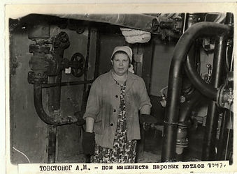 помощник машиниста парового котла тэц-7.