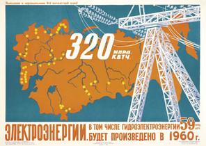 Ф.72.ед.хр.16_ПИ_П_26.jpg