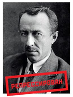 Адрианов.jpg