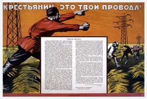 Ф.72.ед.хр.16_ПИ_П_53.jpg