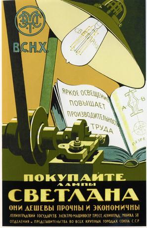 Ф.72.ед.хр.16_ПИ_П_19.jpeg