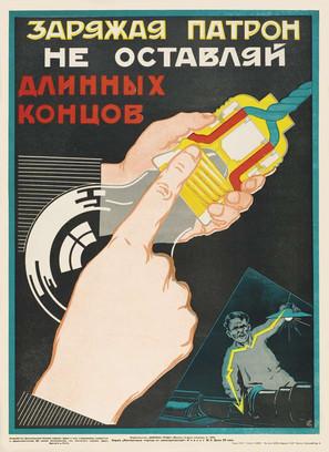 1929 г.jpg
