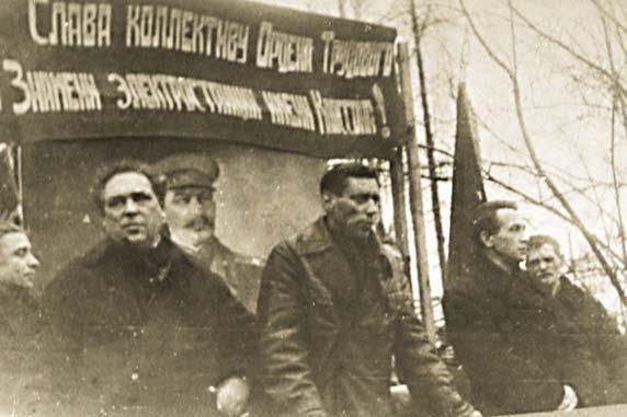 Митинг, посвященный вручению ГРЭС-3 переходящего Красного Знамени