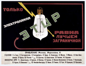 Ф.72.ед.хр.16_ПИ_П_54.jpg
