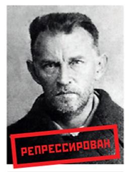 Барсуков.jpg