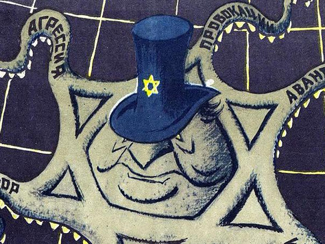 Red Terror: How the Soviet Union Shaped Modern Anti-Zionist Discourse