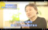 スクリーンショット 2019-06-09 0.04.30.png