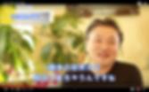 スクリーンショット 2019-06-09 0.01.45.png