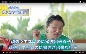 スクリーンショット 2019-06-08 23.52.17.png