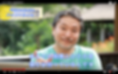 スクリーンショット 2019-06-09 0.50.12.png
