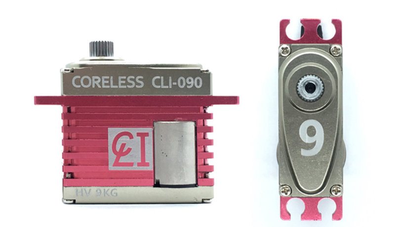 CLI-090 - Coreless Servo