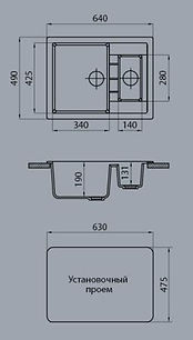 g017-ustanovka[2].jpg
