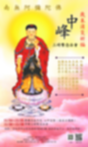 第四場台灣海報PNG180809.png