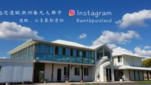 追蹤澳洲香光大佛寺Instagram