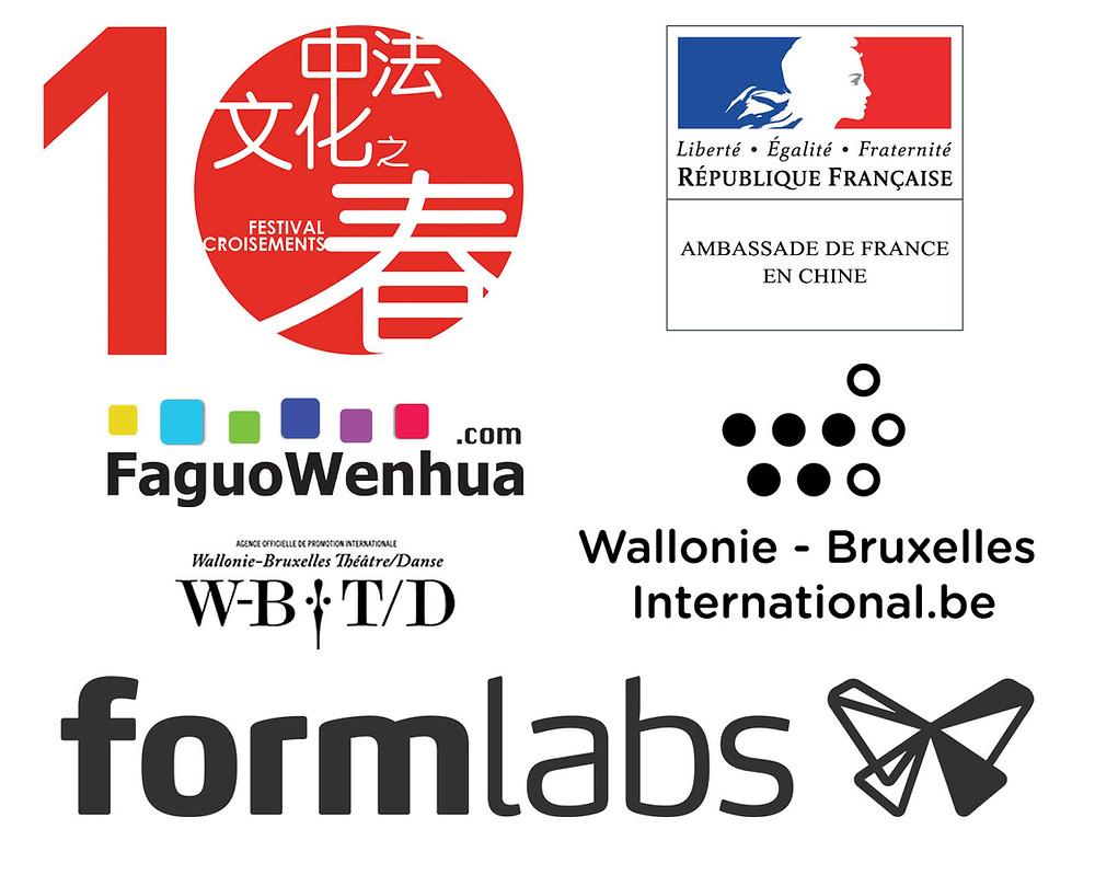 Logos-all_FL.jpg