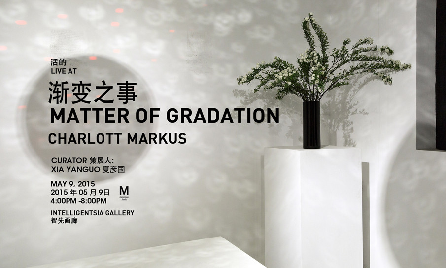 Charlott Markus' one-day show at Intelligentsia Gallery