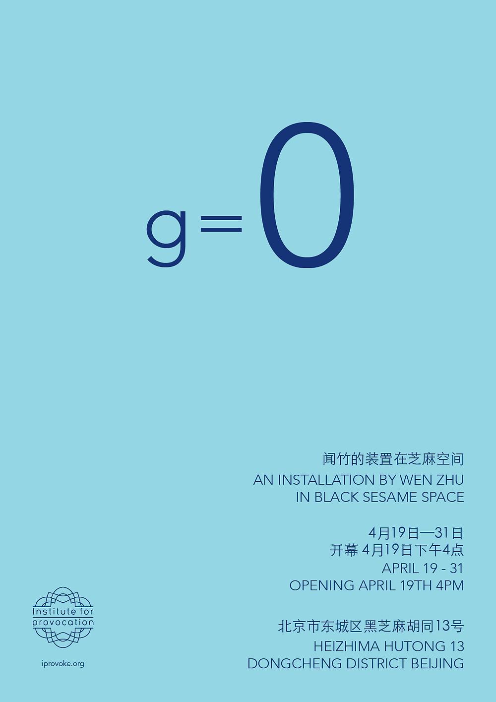 Poster_final_web-01.jpg